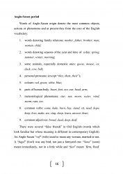 An Introduction to the Study of the English Language-16.jpg