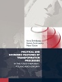 Political and Economic Features of Transformation Processes