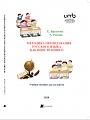 Metodika vyučovania ruského jazyka ako cudzieho jazyka / МЕТОДИКА ПРЕПОДАВАНИЯ РУССКОГО ЯЗЫКА КАК ИНОСТРАННОГО